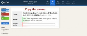 duo-site-learn-giveup